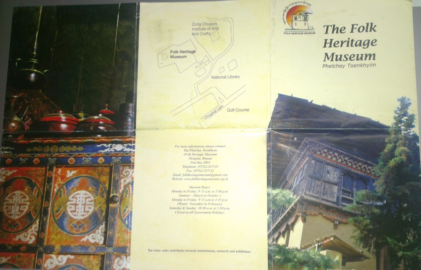 The brochure of The Folk Heritage Museum - this is all we could bring back as photography was not allowed inside the museum